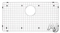 Blanco Precis 221206 Stainless Steel Sink Grid (Fits Precis Super Single), U.S. & Canada 221206